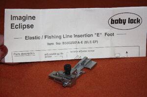 Babylock Imagine E elastic foot